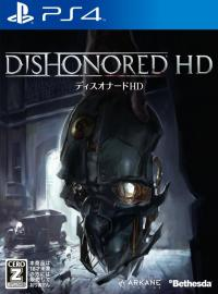 اجاره بازی Dishonored: Definitive Edition