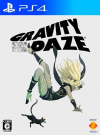 اجاره بازی Gravity Rush Remastered