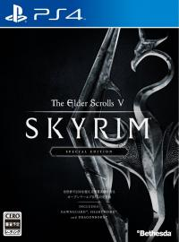 اجاره بازی The Elder Scrolls V: Skyrim Special Edition
